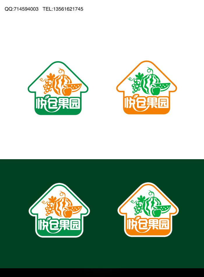 水果品牌logo设计_2803717