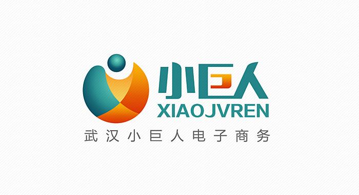 武汉小巨人电子商务有限公司LOGO征集_500