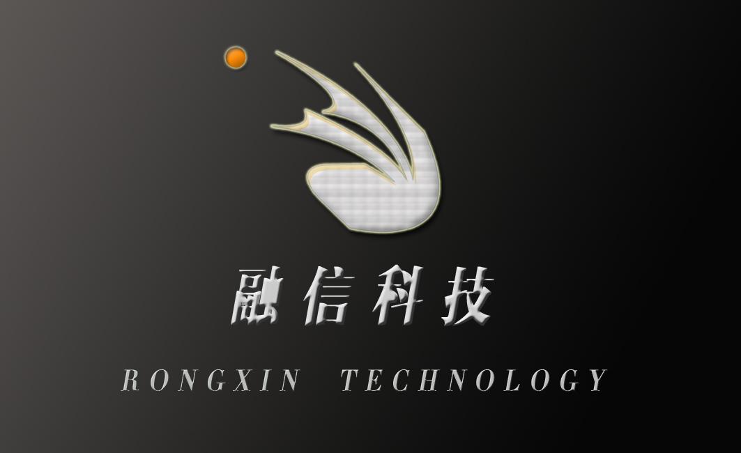 云南融信科技有限公司logl设计图片