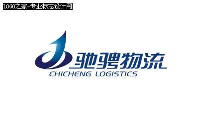 物流公司logo 设计