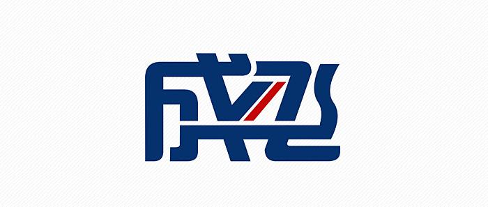 logo logo 标志 设计 矢量 矢量图 素材 图标 700_297