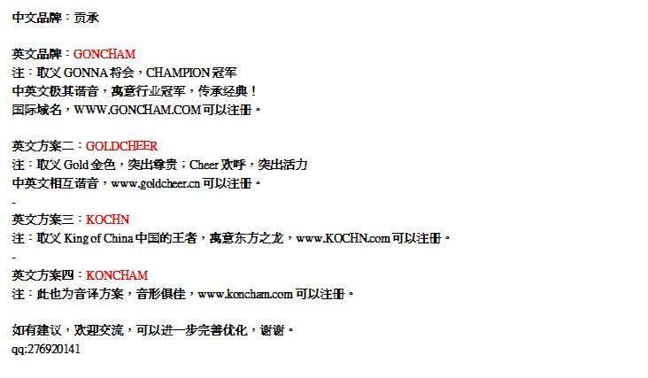 公司取英文名网站域名_150元_K68威客任务