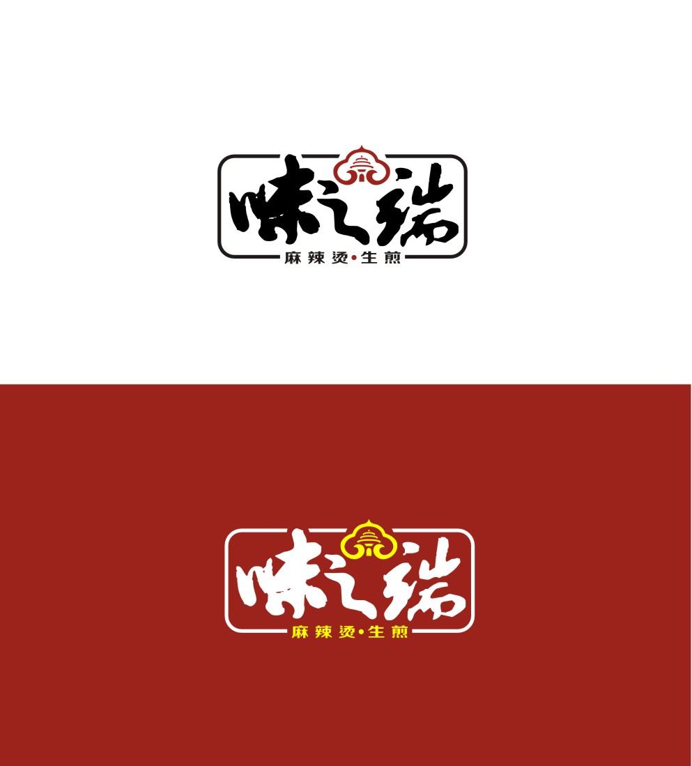 设计餐饮logo