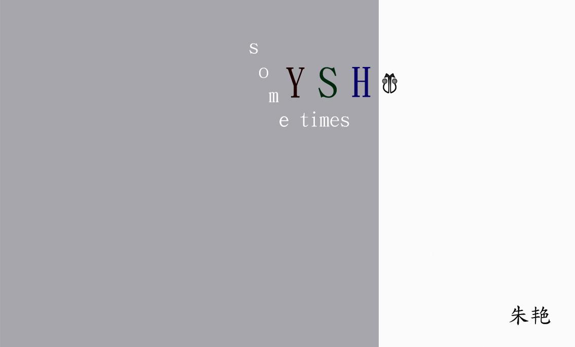 稳第心平面设计工作室奶茶_字体甜品店VI/平面family稿件在线设计图片
