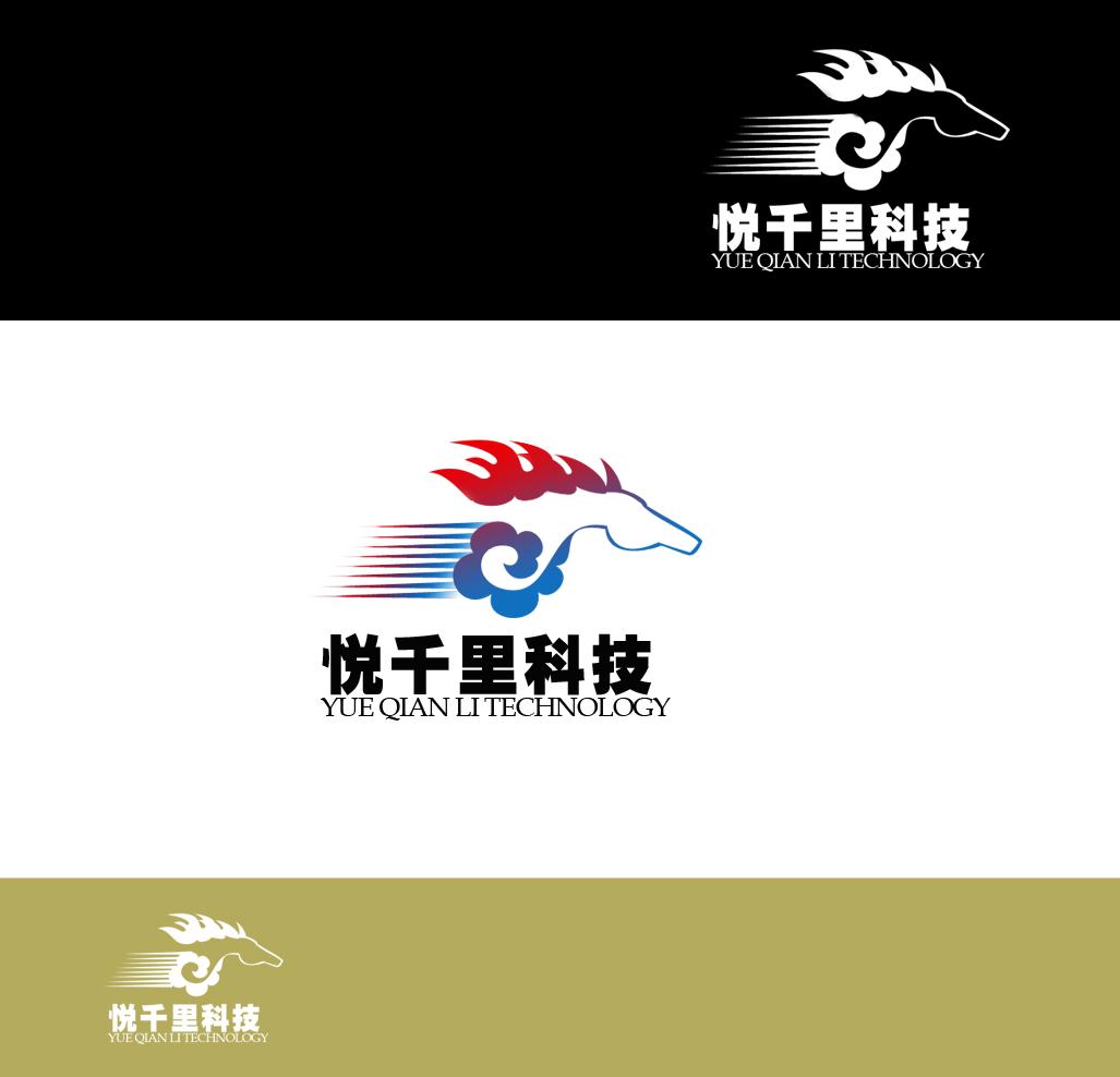 深圳科技公司logo设计