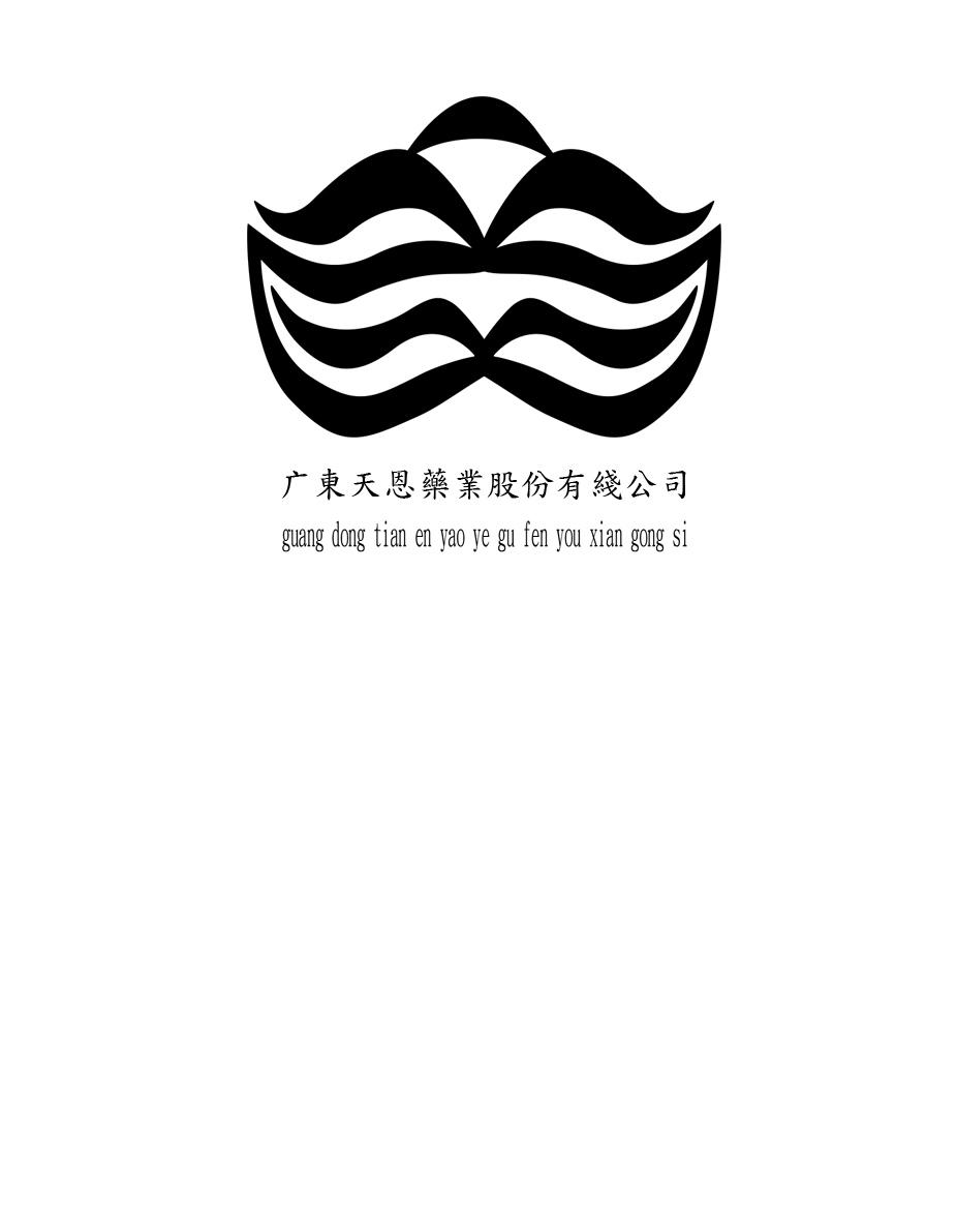 稳第心平面设计工作室稿件_LOGO设计简单明奶茶店lougou设计图6图片