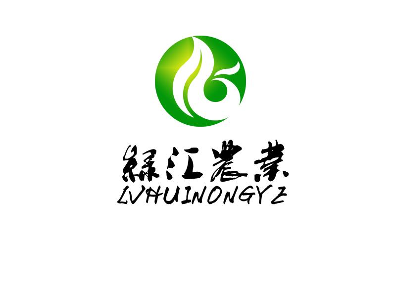 养生食品公司logo设计,名片等- 稿件[#2829544]图片