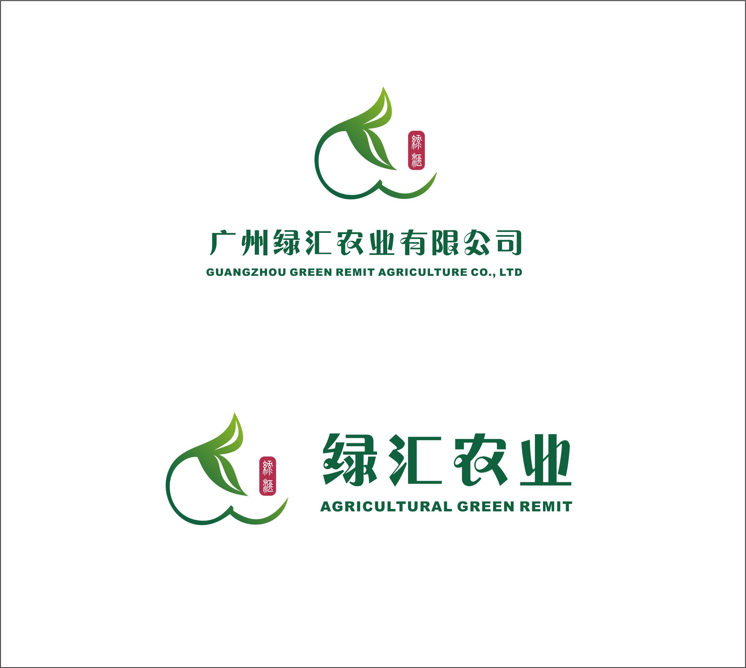 公司名称:广州绿汇农业有限公司 LOGO设计 产品要有想像力,生动,简洁为主 LOGO概念,公司已出品养生食品为主(铁皮石斛,辣木粉等一系列名贵药材) 产品设计LOGO 名片 包装, 礼品袋等一些产品附画