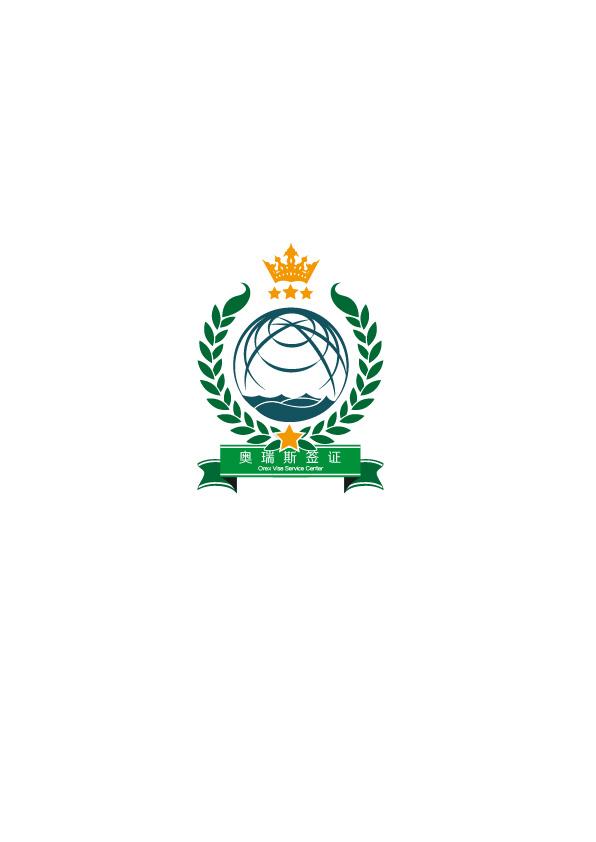 签证服务公司logo设计