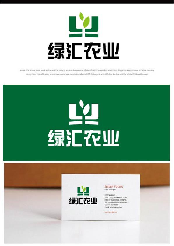 养生食品公司logo设计