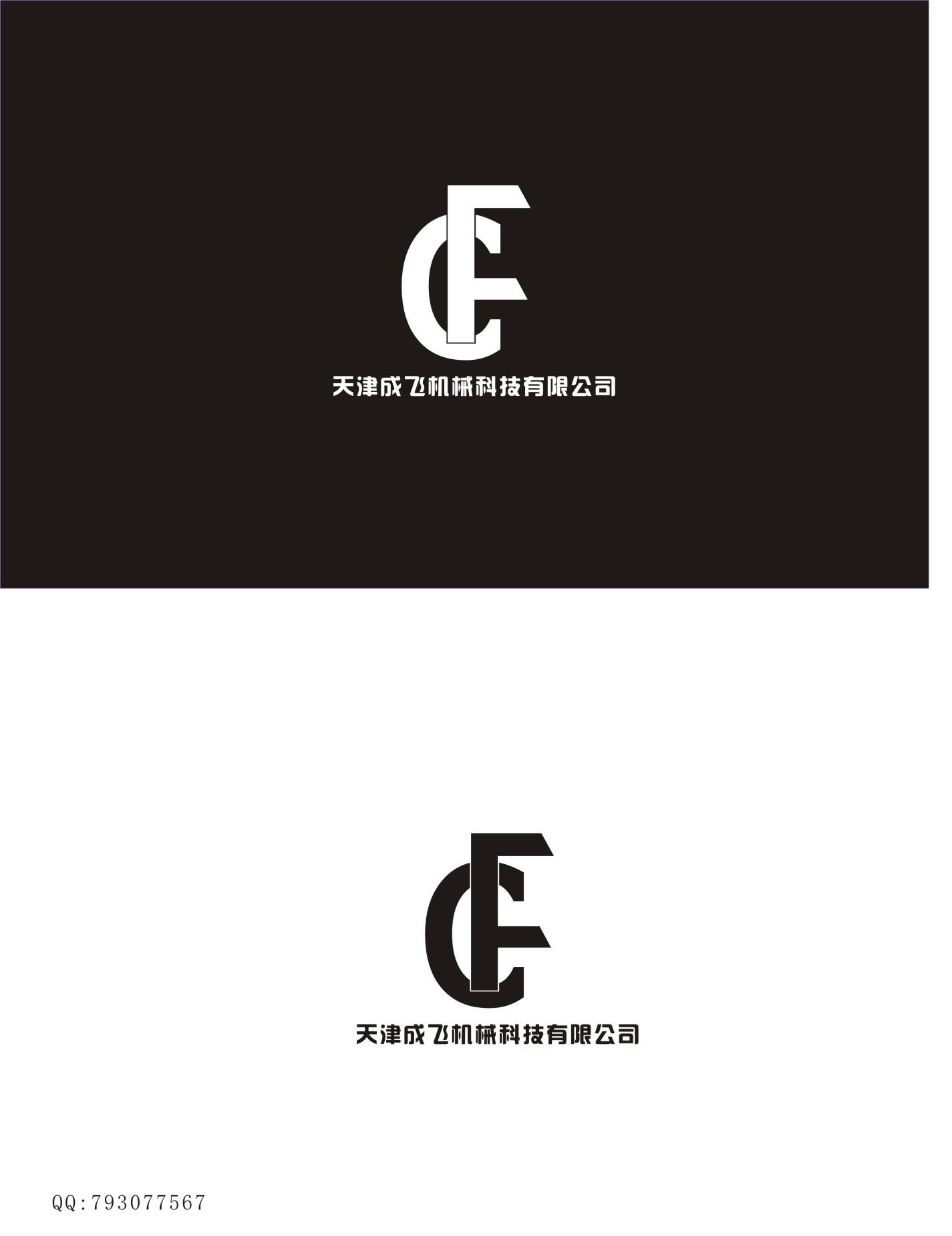 成飞cf标志设计- 稿件[#2838904]