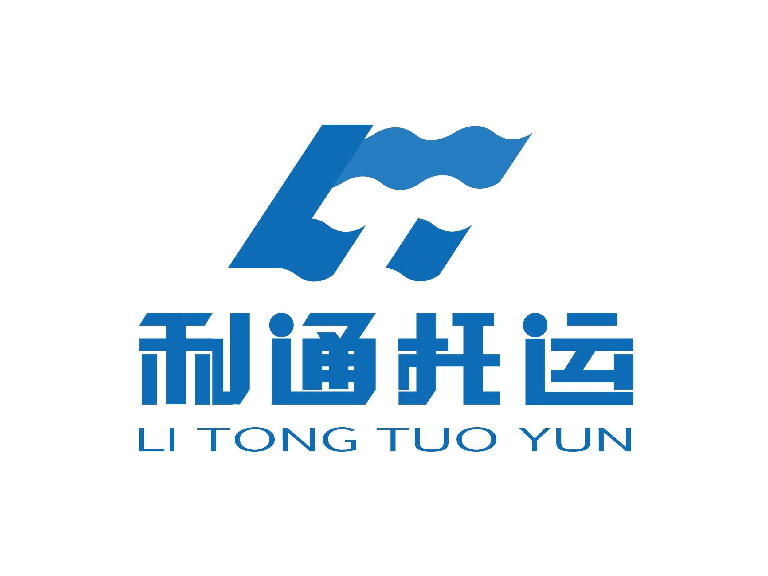 物流货运企业logo设计