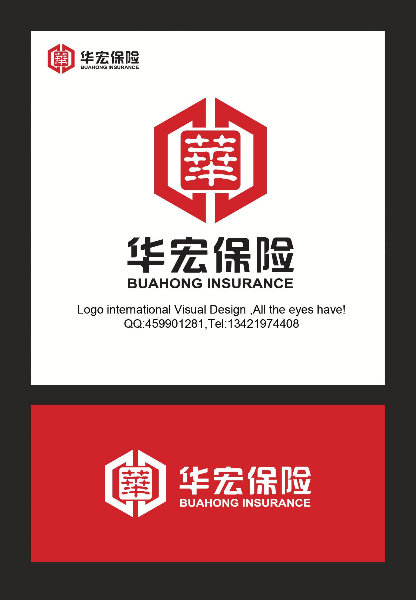 金融保险公司logo设计