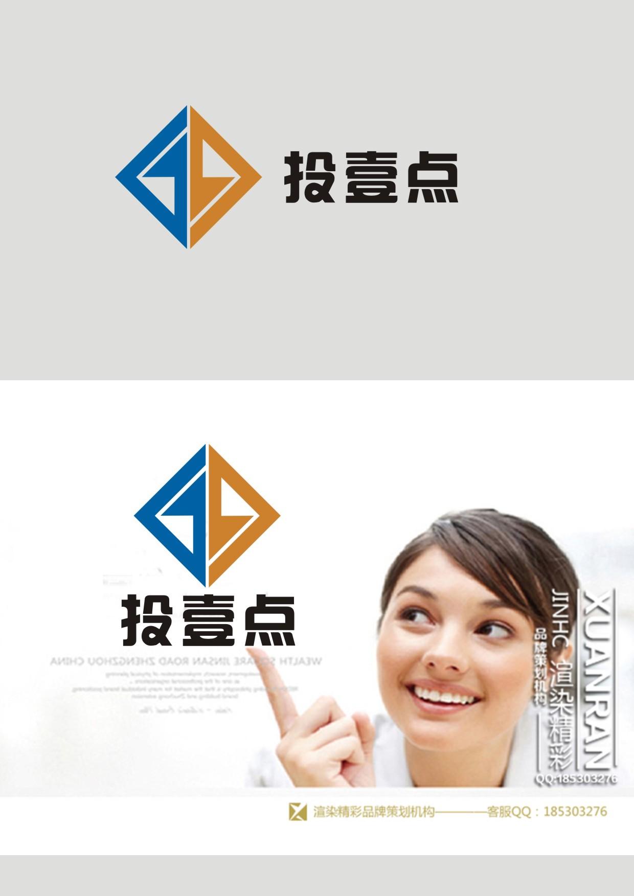 金融类公司logo设计- 稿件[#2853842]