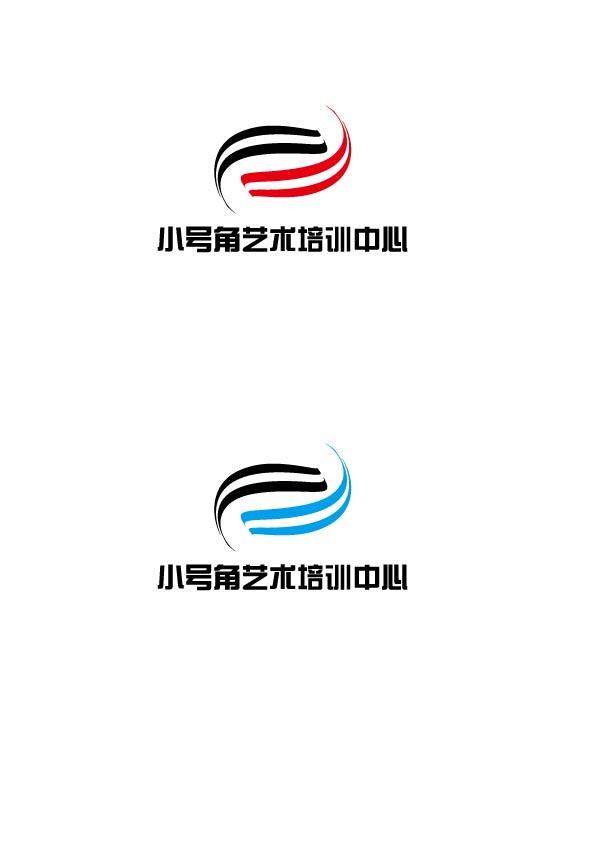 小号角艺术培训中心logo设计
