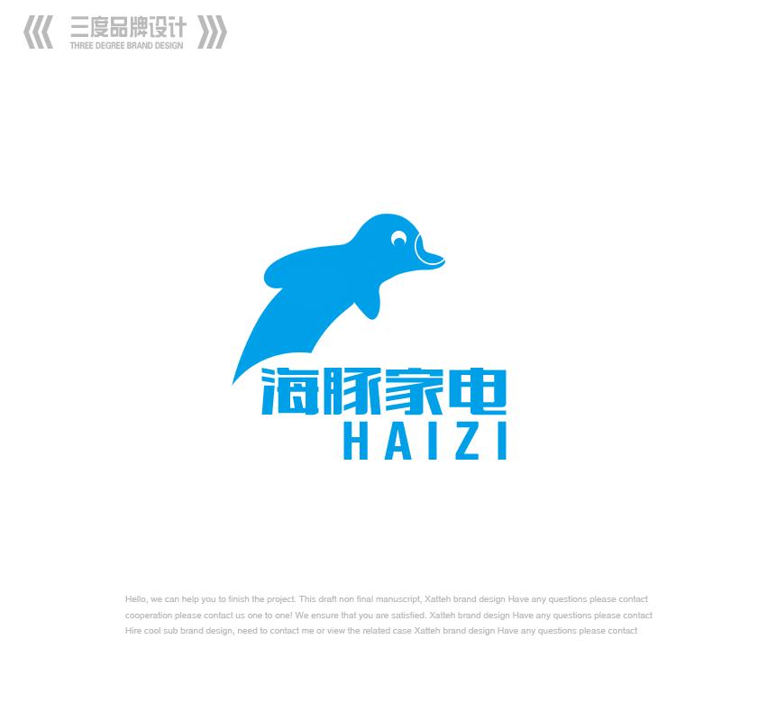 海豚幼儿园logo