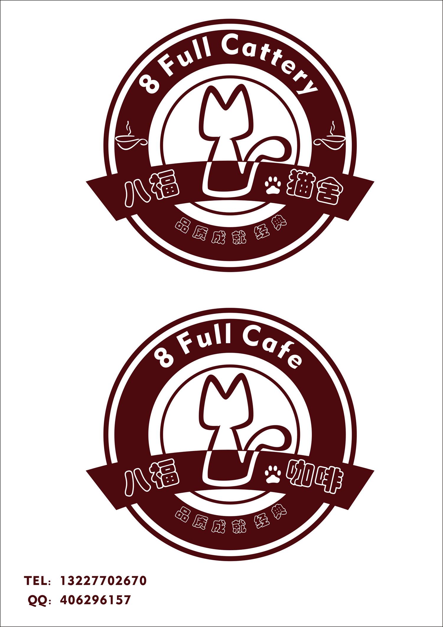 猫咪主题咖啡馆logo设计