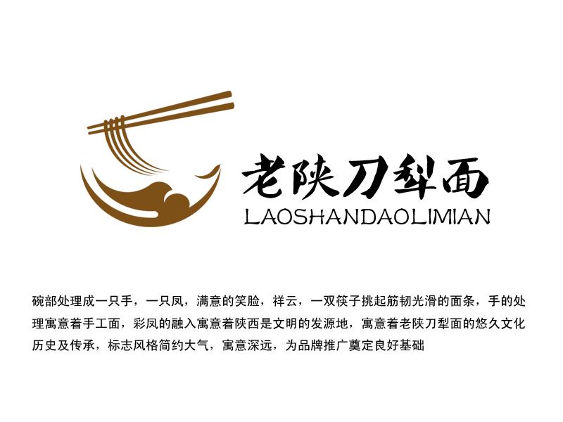 餐厅logo设计(店名图片