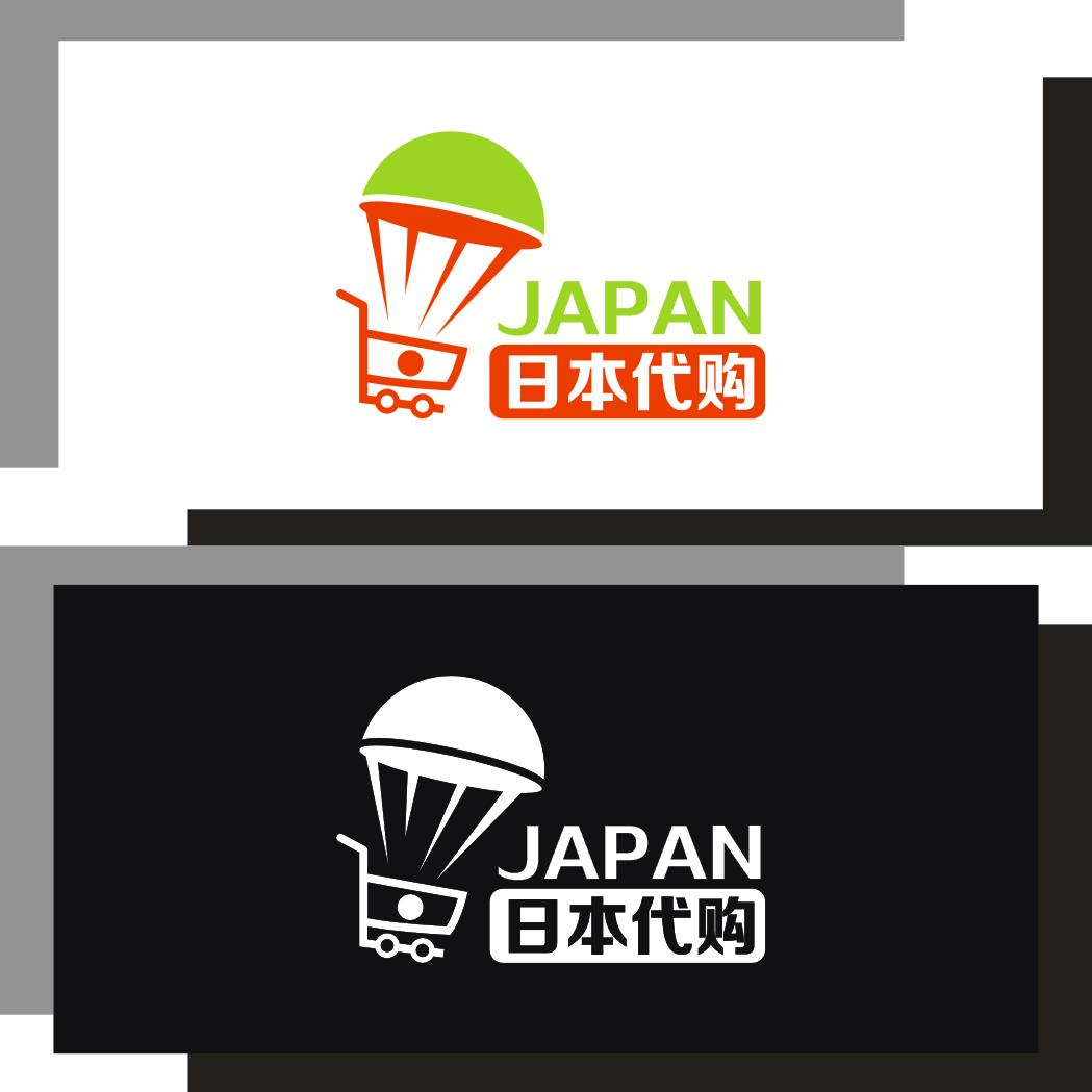 日本代购微信公众号征集logo