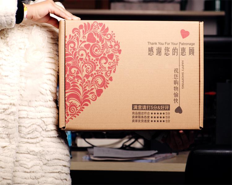 为淘宝卖家提供发货打包用的纸箱厂家,想设计一款通用的飞机盒包装,能