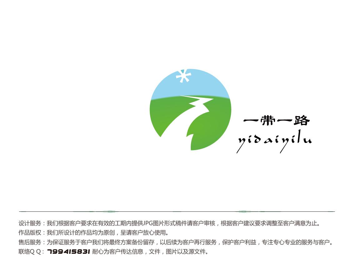 青蚨小屋稿件_旅游公司logo设计_k68