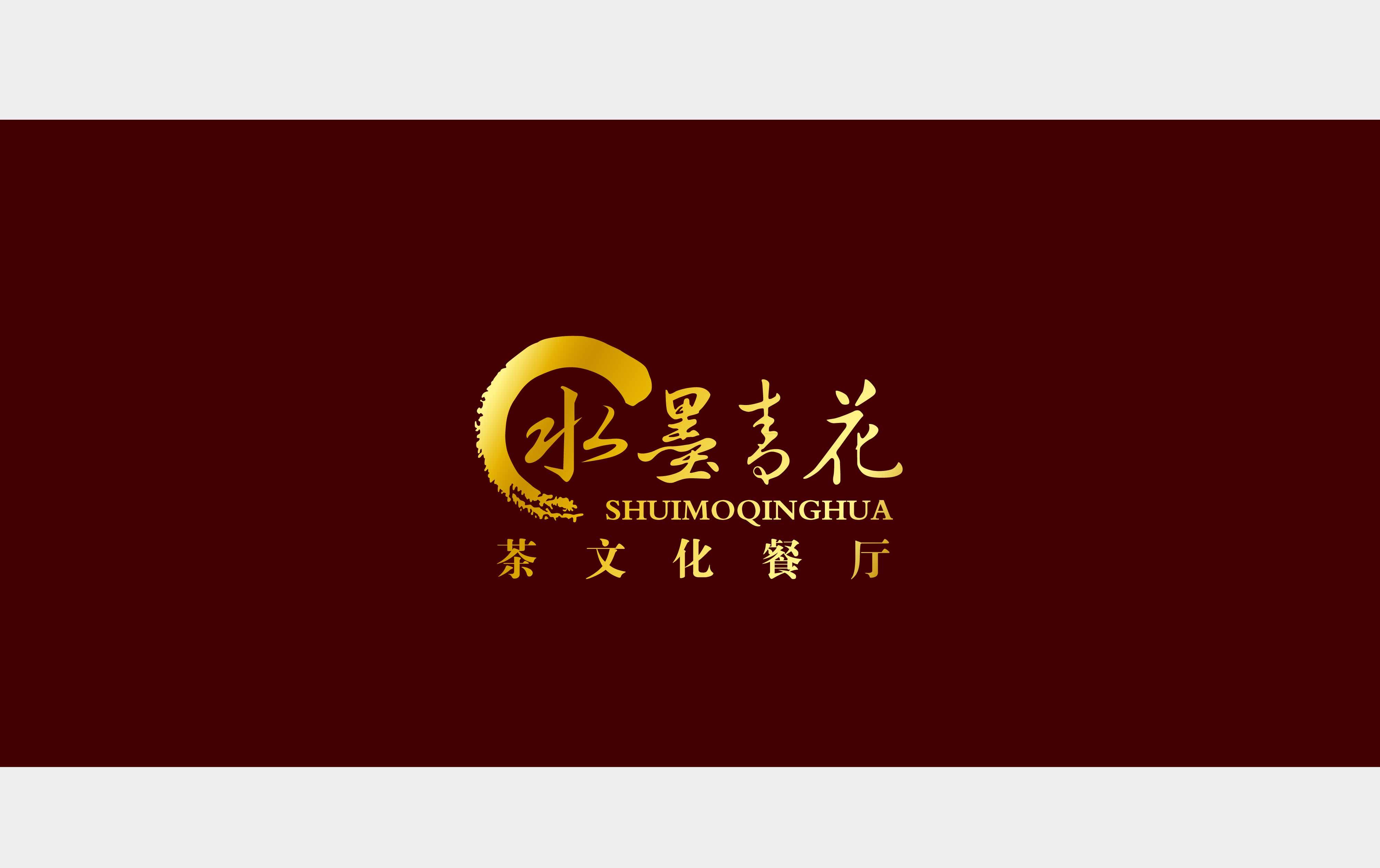 餐厅logo设计_2866067