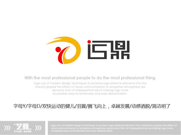 鼎字logo 图片搜索