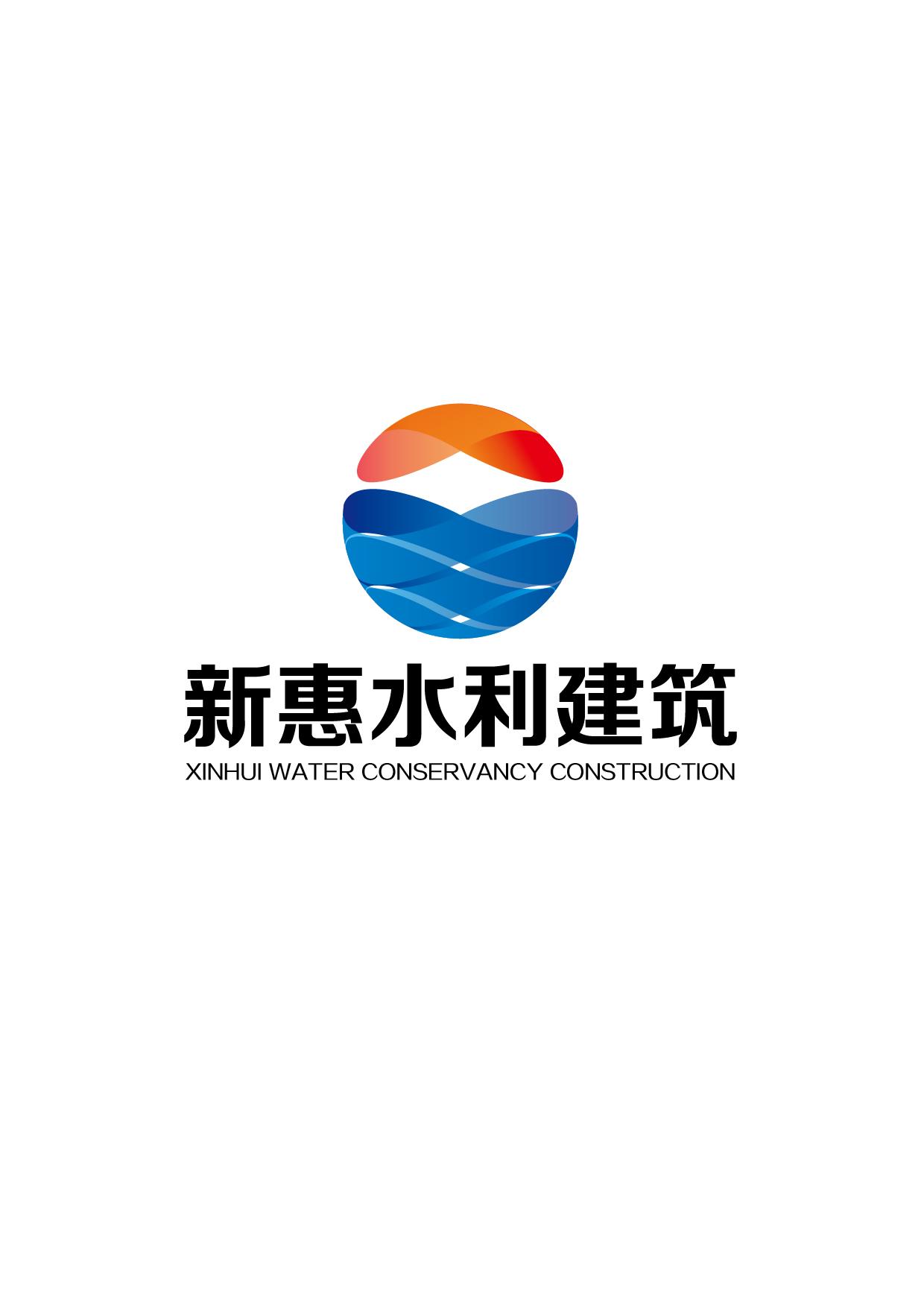 有限公司logo设计