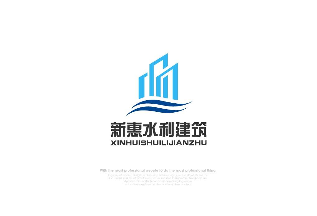 建筑设计公司logo设计