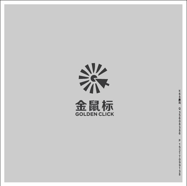 金鼠标 logo设计_2874488