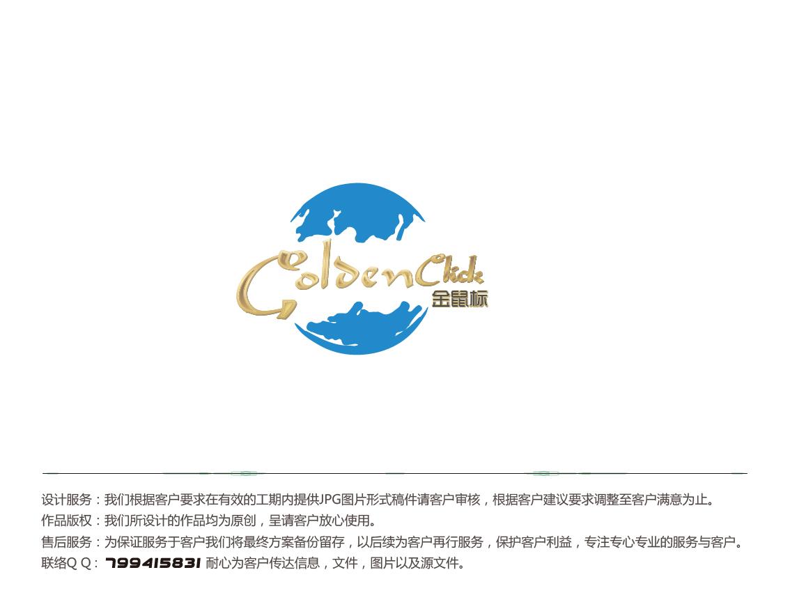 金鼠标 logo设计- 稿件[#2874976]