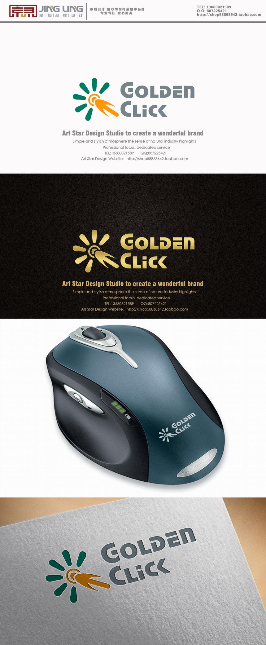 金鼠标 logo设计_2875097