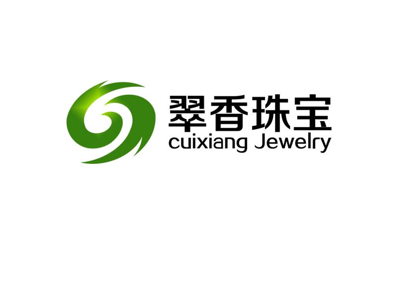 镶嵌类翡翠珠宝logo商标设计图片