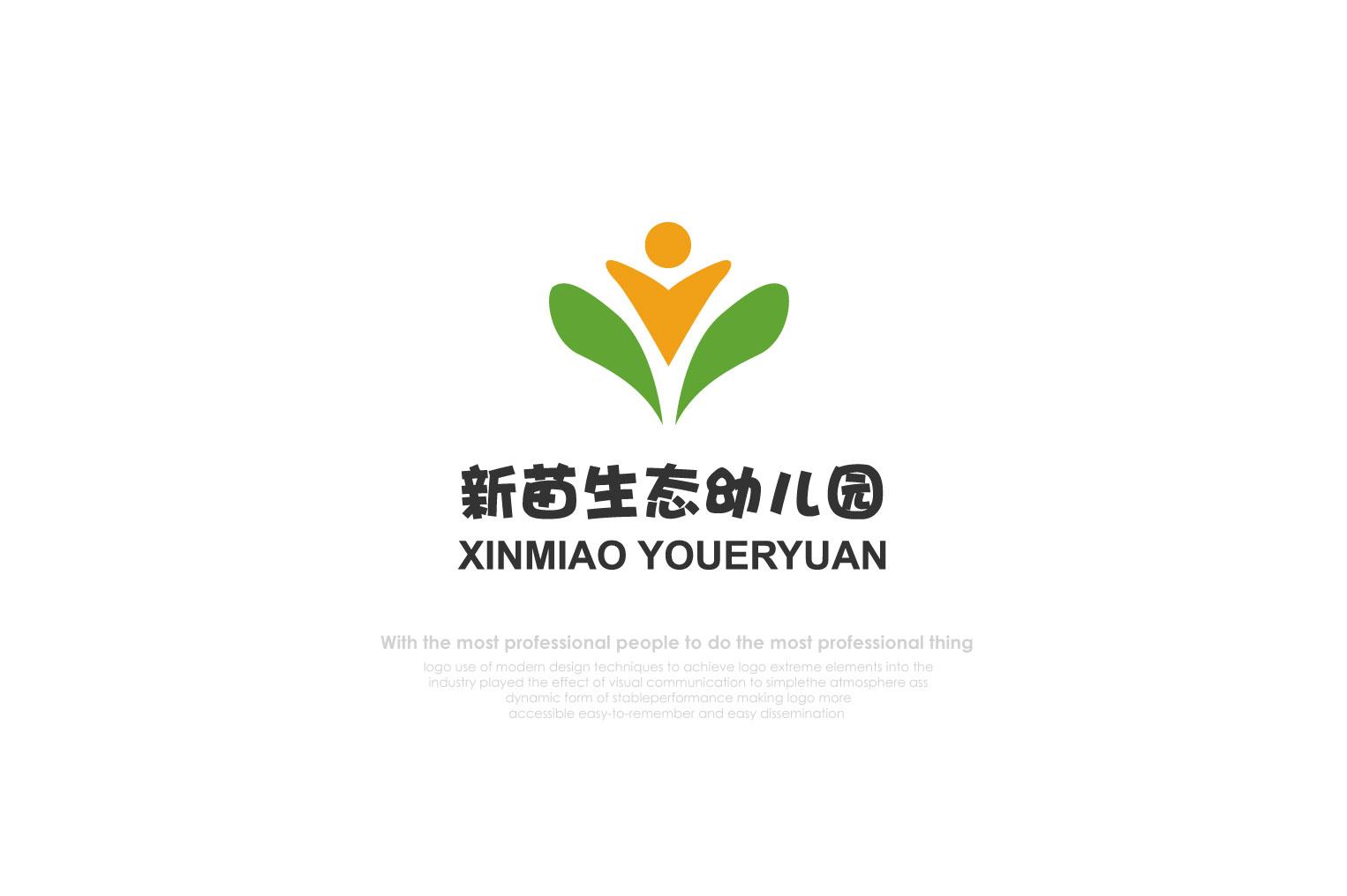 快乐艺雅稿件_新苗生态幼儿园园徽(标志)设计_k68