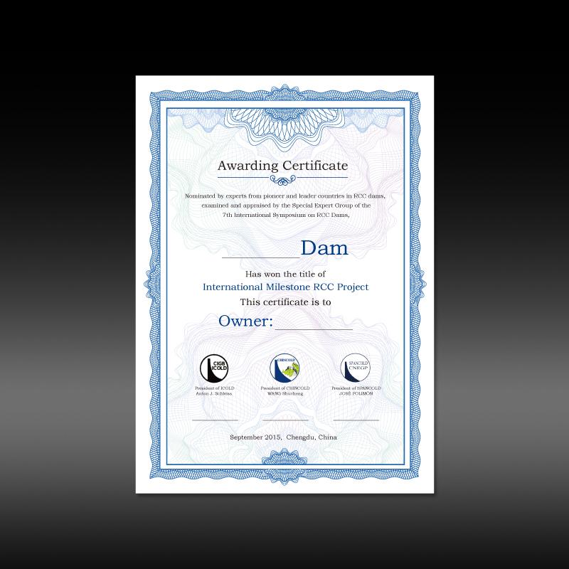 证书设计_2883093_k68威客网