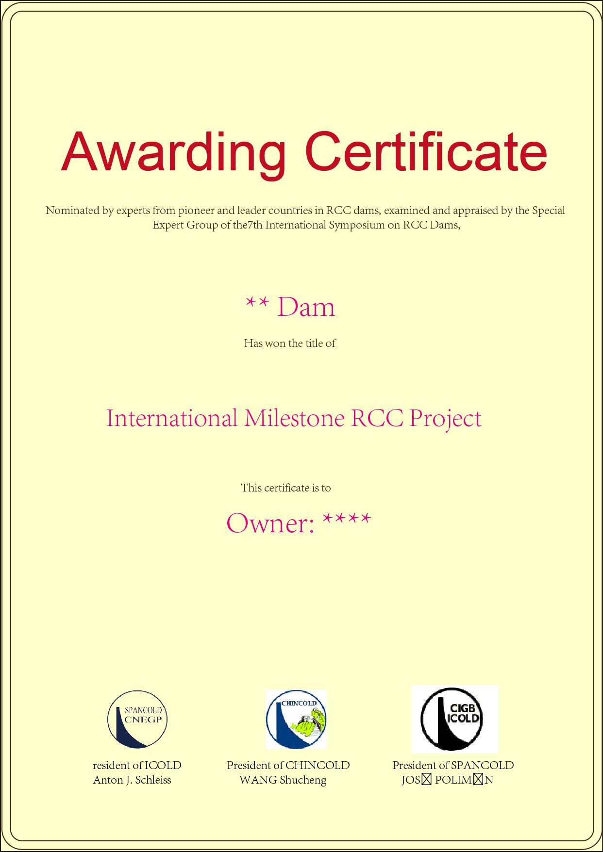 证书设计_2883221_k68威客网