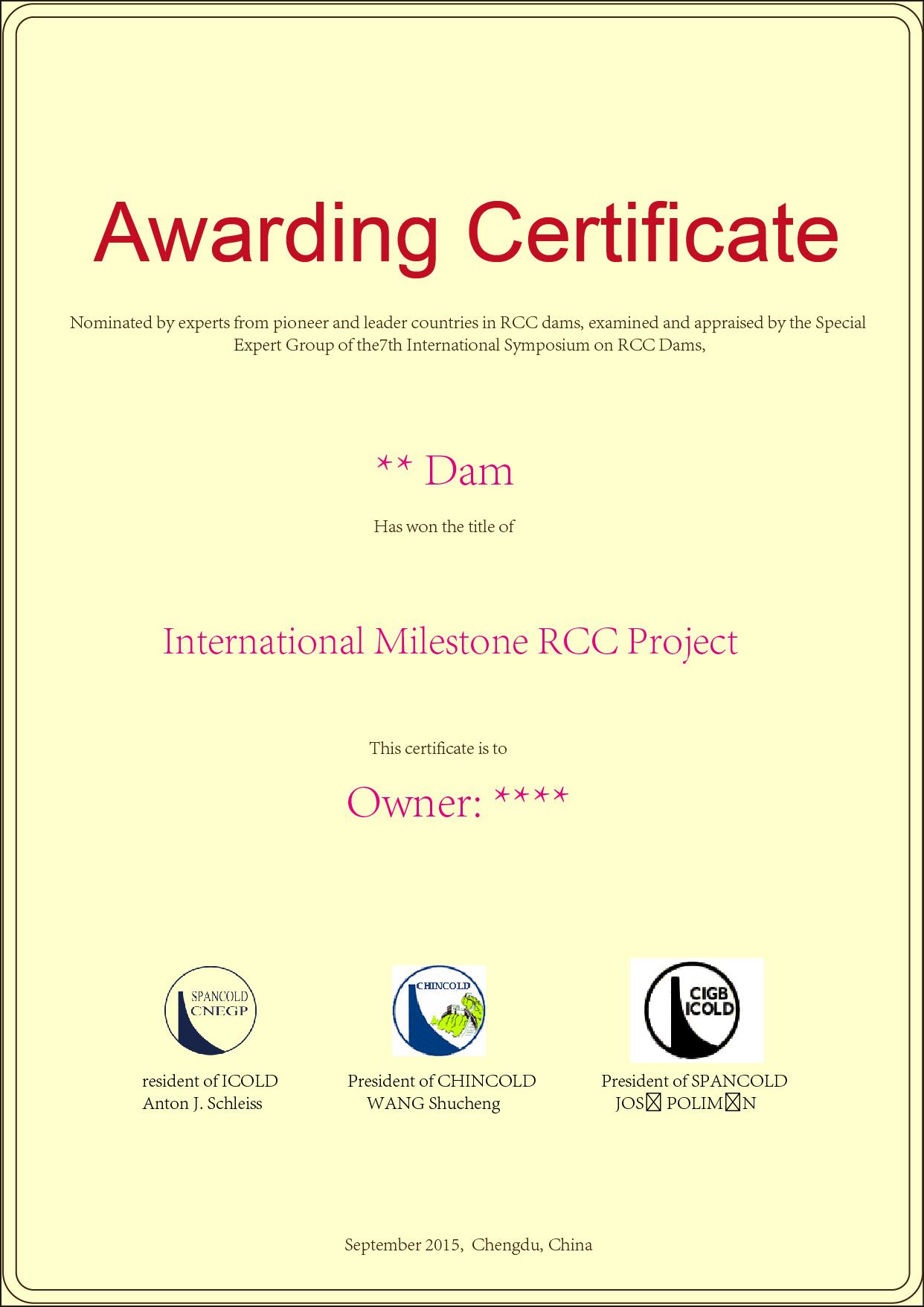 证书设计_2883222_k68威客网