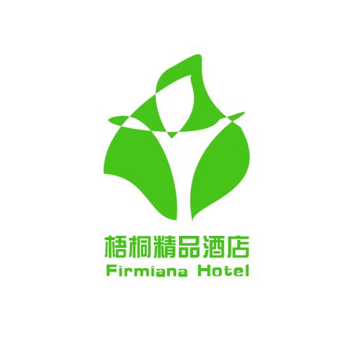 本logo既寓意一棵梧桐树