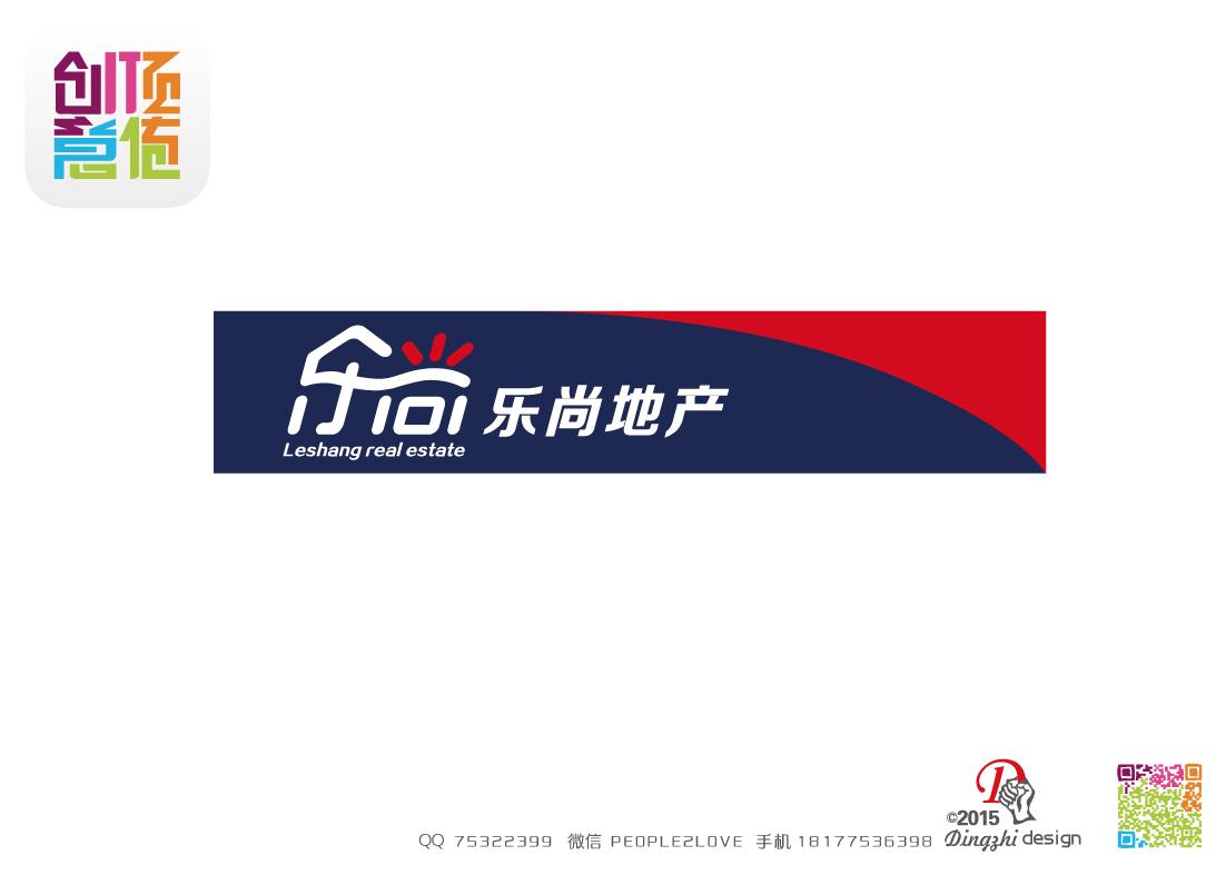乐尚地产logo,门头,背景墙设计_2884073_k68威客网