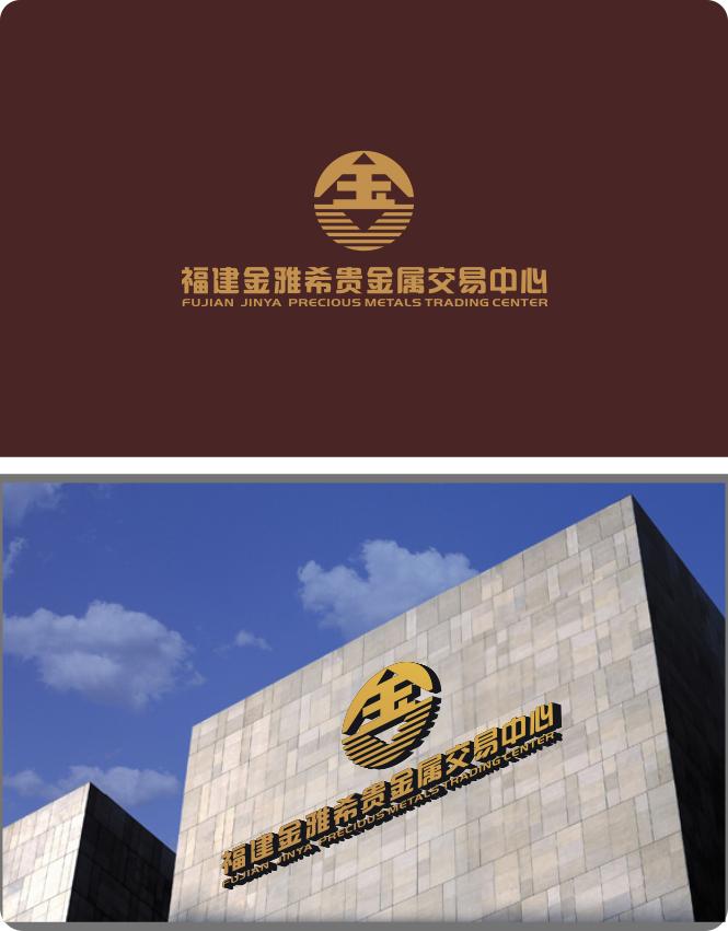 金融公司logo设计,急急急,6天定稿- 稿件[#2887201]图片
