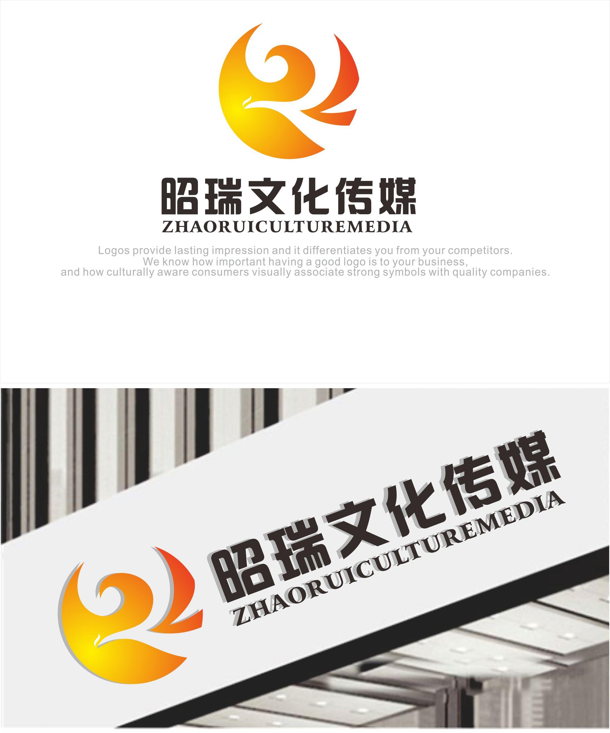 logo logo 标志 设计 图标 2028_2436