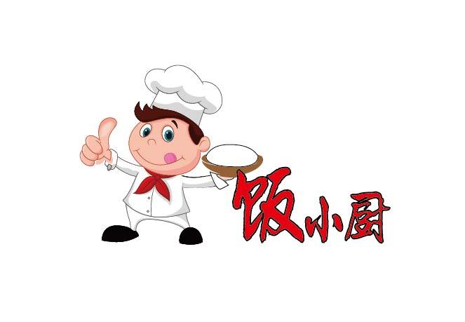 饭小厨 餐饮logo设计图片