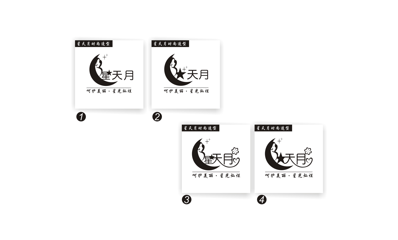 时尚造型品牌升级logo设计
