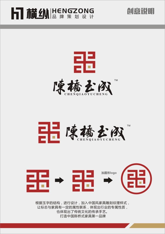 古典家具公司设计logo
