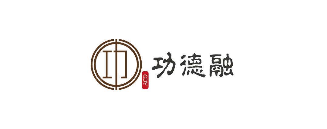 功德融互联网金融平台的标识设计(3天)
