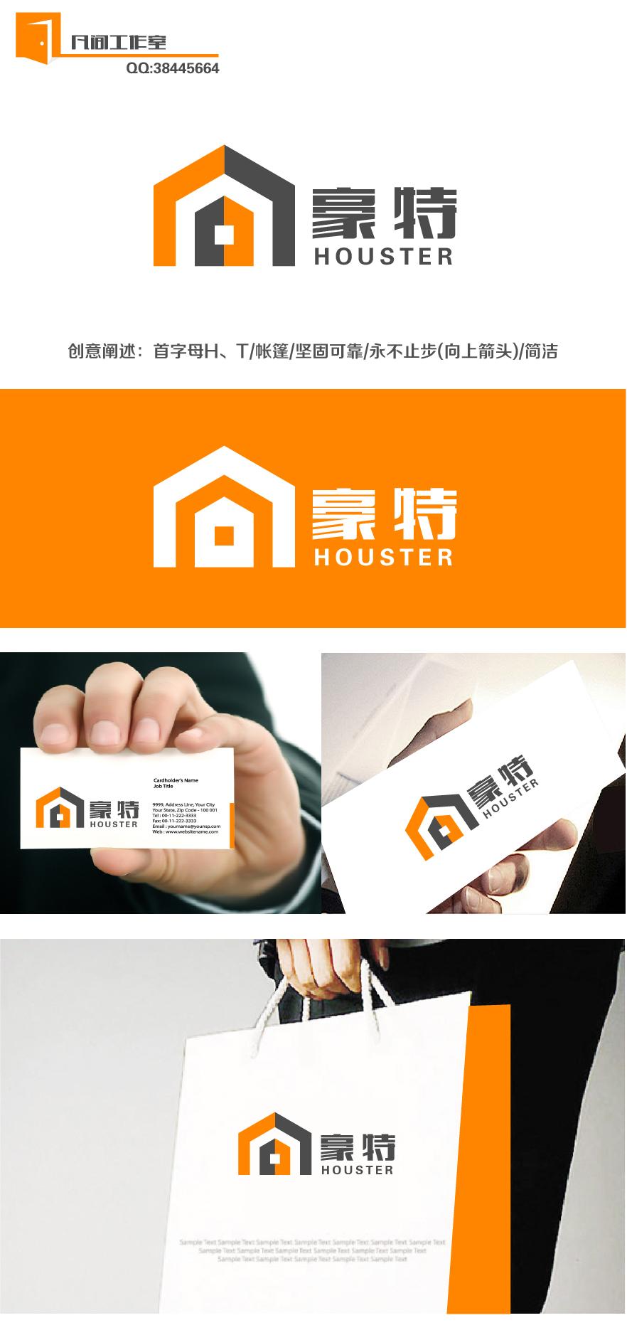 公司logo设计_2923448_k68威客网