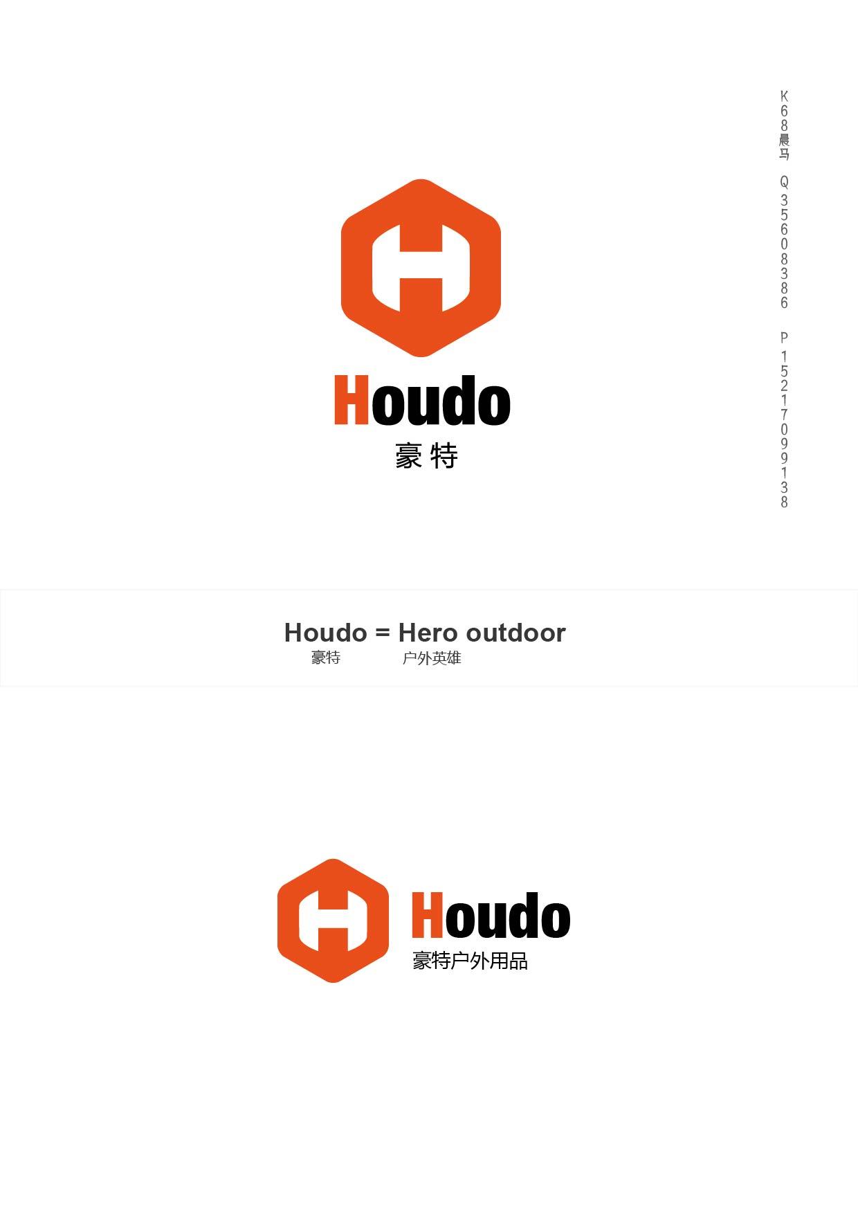 公司logo设计_2923572_k68威客网