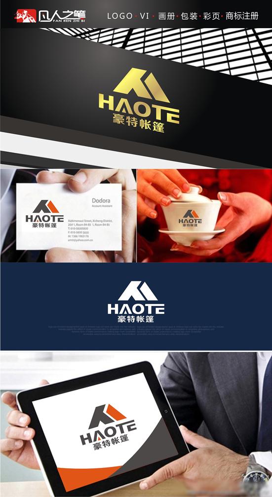 公司logo设计_2923582_k68威客网