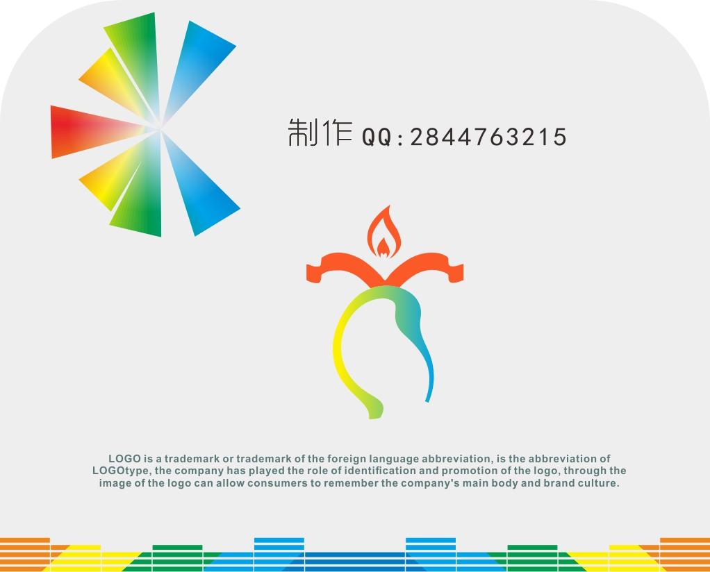 logo logo 标志 设计 图标 1022_824