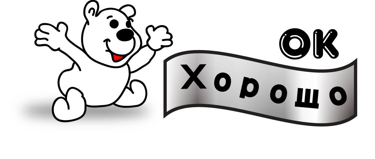 北极熊卡通logo设计_300元_k68威客任务